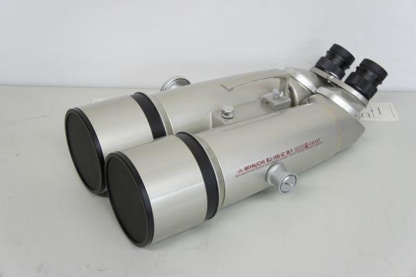 宮内光学の天文製品も買取中